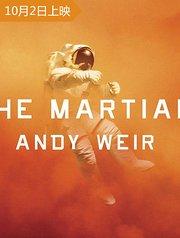 《火星救援》马特达蒙幽默漂流火星