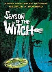女巫的季节