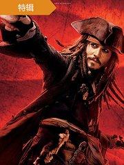《加勒比海盗3:世界的尽头》预告