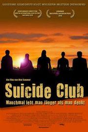 自杀俱乐部