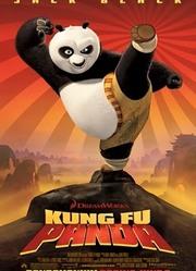 功夫熊猫(普通话)