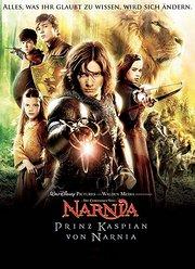 纳尼亚传奇2:凯斯宾王子(英语版)