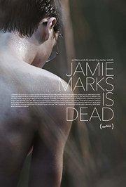 杰米·马克斯已死