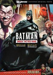 蝙蝠侠:红影迷踪