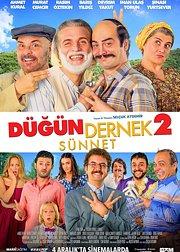 我盛大的土耳其婚礼2