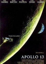 阿波罗13号