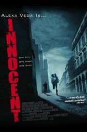 无辜 2009版