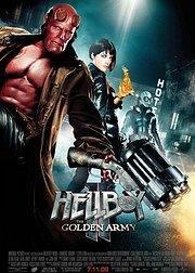 地狱男爵2:黄金部队
