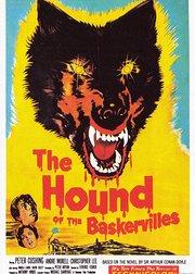 巴斯克维尔猎犬