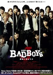 剧场版badboysj-最后的守护-