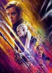 玲安对话好莱坞:专访《星际迷航3》双男主