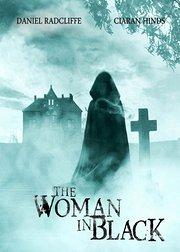 黑衣女人(环绕声版)