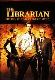 图书馆员2