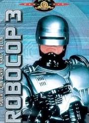 机器战警III