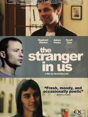 同是陌生人