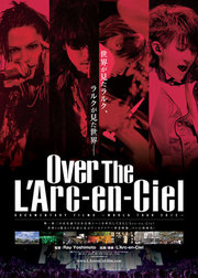 overthelarcenciel