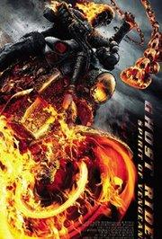 恶灵骑士2:复仇时刻