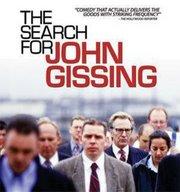 寻找约翰吉辛