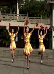 接新娘-茉莉广场舞