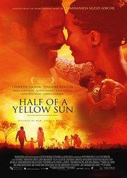 半个黄色太阳