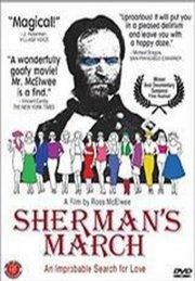 谢尔曼将军的征程