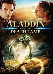阿拉丁与死神灯