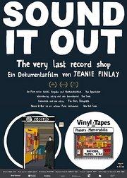 最后的黑胶唱片店