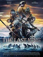 最后的挪威国王