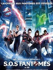 《超能敢死队》中国版预告