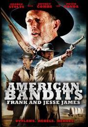 美国土匪:弗兰克与杰西詹姆斯