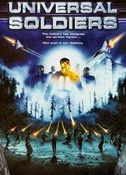 再造战士(2007)