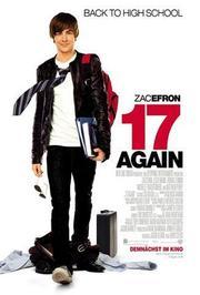 重返十七岁