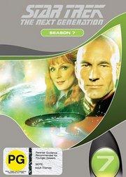星际旅行:下一代第7季
