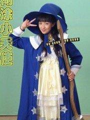 糊涂小天使(2007)