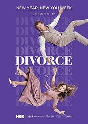 离婚第2季