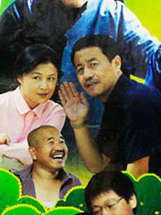 乡村爱情 第二部(2008)