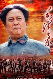 毛泽东DVD版