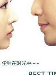 最美的时光 DVD版(2013)