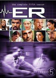 急诊室的故事第5季