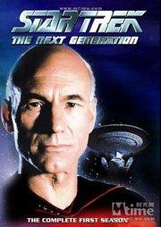 星际旅行:下一代第3季