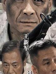 独立纵队(2012)