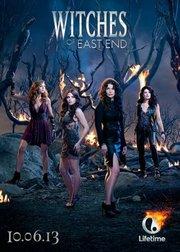 东区女巫第1季