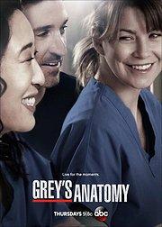 实习医生格蕾第十季