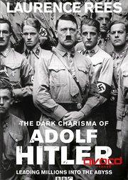 暗黑君王希特勒