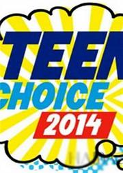 2014年第16届青少年选择奖
