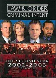 法律与秩序:犯罪倾向第2季