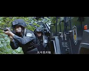 《人民的名义》预告片 不止是反腐片