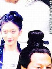 浪迹天涯(2003)