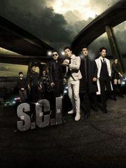 S.C.I.谜案集