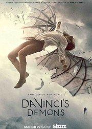 达芬奇的恶魔第2季